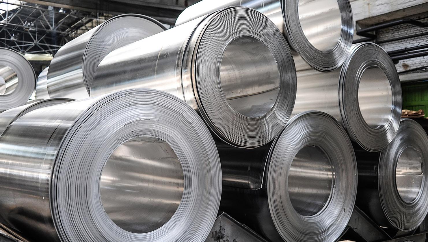 aluminumcoil